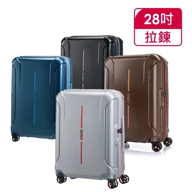 【AT美國旅行者】28吋Technum防刮飛機輪可擴充TSA海關鎖行李箱 多色可選(37G)