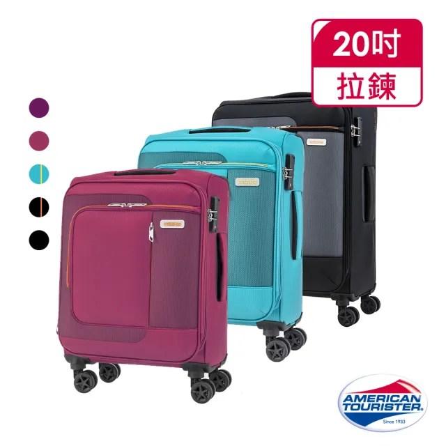 【AT美國旅行者】20吋Sens極簡色塊布面可擴充TSA登機箱 多色可選(DH8)