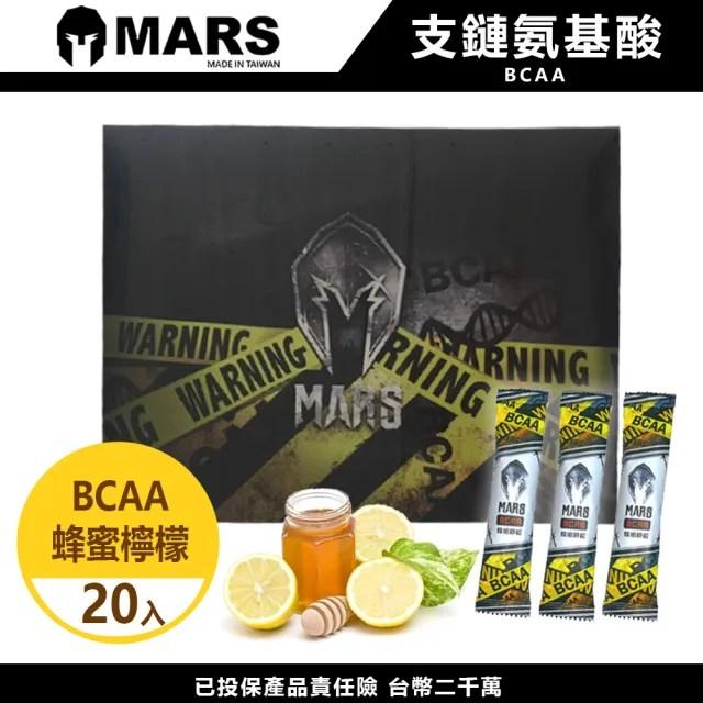 【MARS】戰神 MARS BCAA 支鏈胺基酸(BCAA 蜂蜜檸檬)