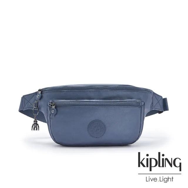 【KIPLING】個性霧灰藍雙拉鍊大容量腰包-YASEMINA XL