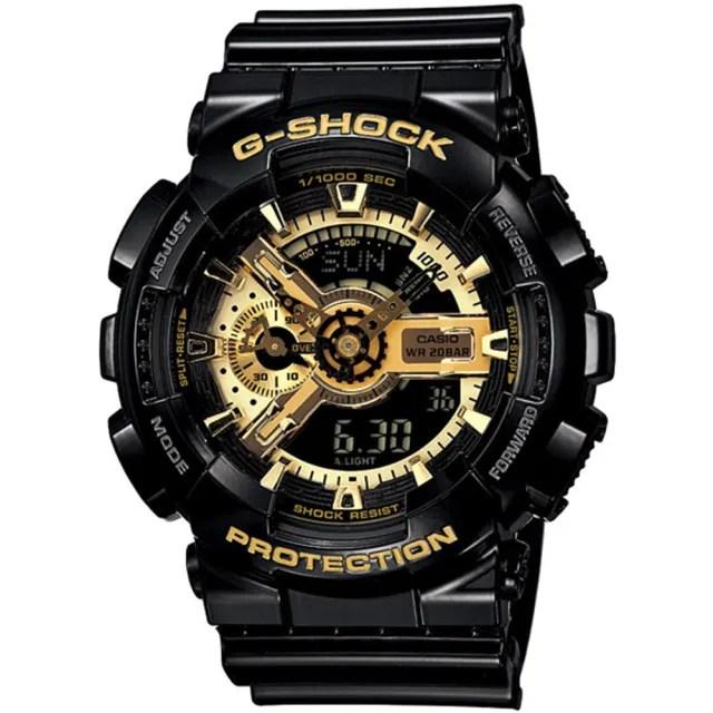 【CASIO 卡西歐】G-SHOCK 金燦重機雙顯手錶(GA-110GB-1A)