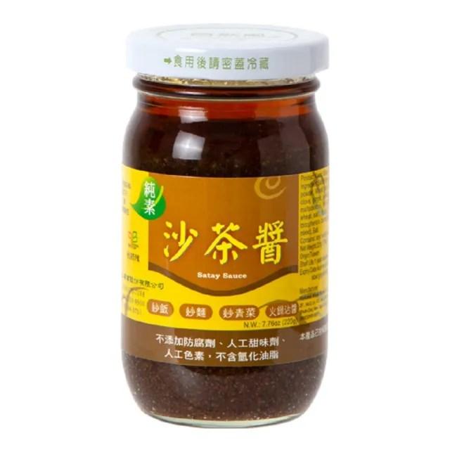 【里仁】沙茶醬220g