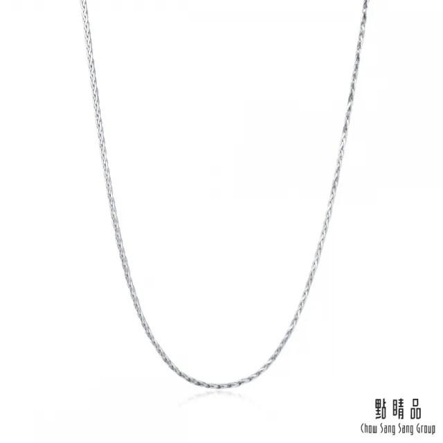 【點睛品】機織素鍊 18K白金項鍊(50cm)