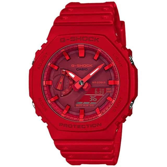 【CASIO 卡西歐】G-SHOCK 八角農家橡樹雙顯手錶-紅(GA-2100-4A)