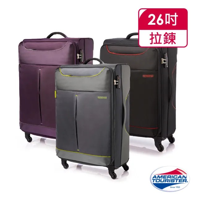 【AT美國旅行者】26吋 Sky商務休閒可擴充布面TSA行李箱 多色可選(25R)