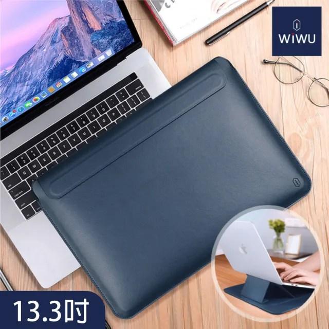 【WiWU】Skin Pro 隨行支架筆電包 MacBook筆電包(13.3吋 藍色-散熱支架、鍵盤手部靠墊、滑鼠墊多功能)