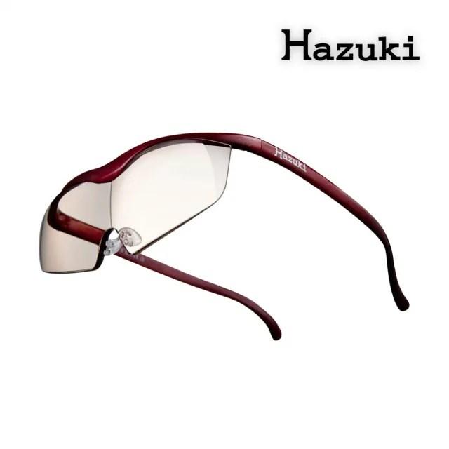 【Hazuki】日本葉月抗藍光放大鏡1.6倍大鏡片-茶色鏡片(紅-濾藍光率55%)