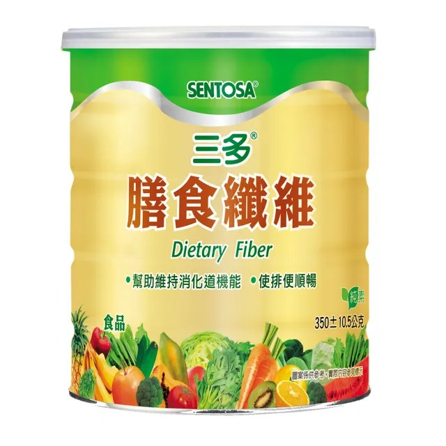 【SENTOSA 三多】膳食纖維(350g/罐)