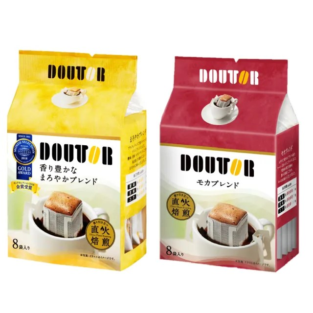【Doutor 羅多倫】濾掛式咖啡x2袋組(香醇+摩卡;8包/袋)