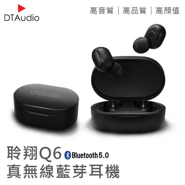 【聆翔】Q6真無線藍牙耳機(藍芽5.0 環繞音質 運動耳機 藍牙耳機 無線耳機 運動藍芽耳機)
