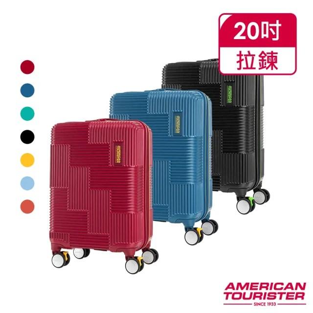 【AT美國旅行者】20吋Velton 跳色幾何線條剎車輪登機箱 多色可選(GL7)
