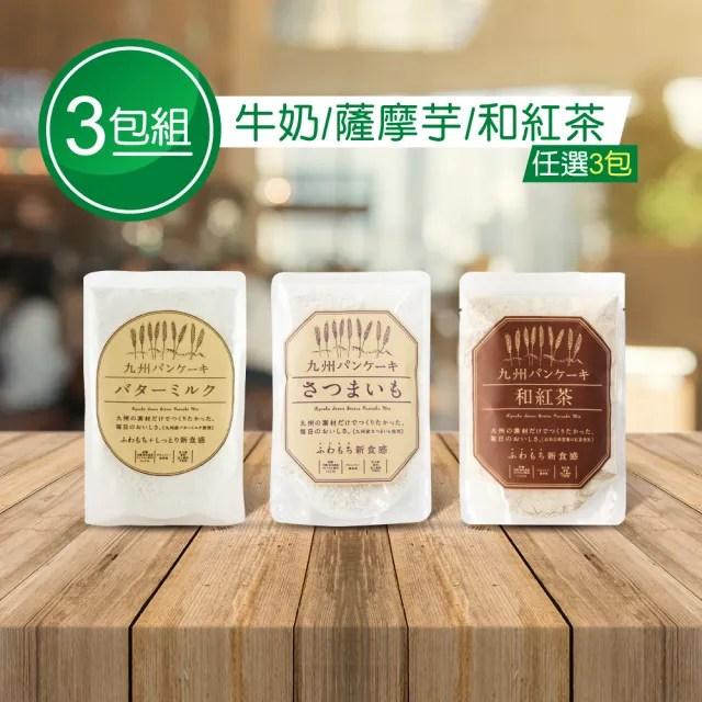 【九州Pancake】九州鬆餅粉200g/包 任選3入組-和紅茶/經典牛奶/薩摩芋(日本製)