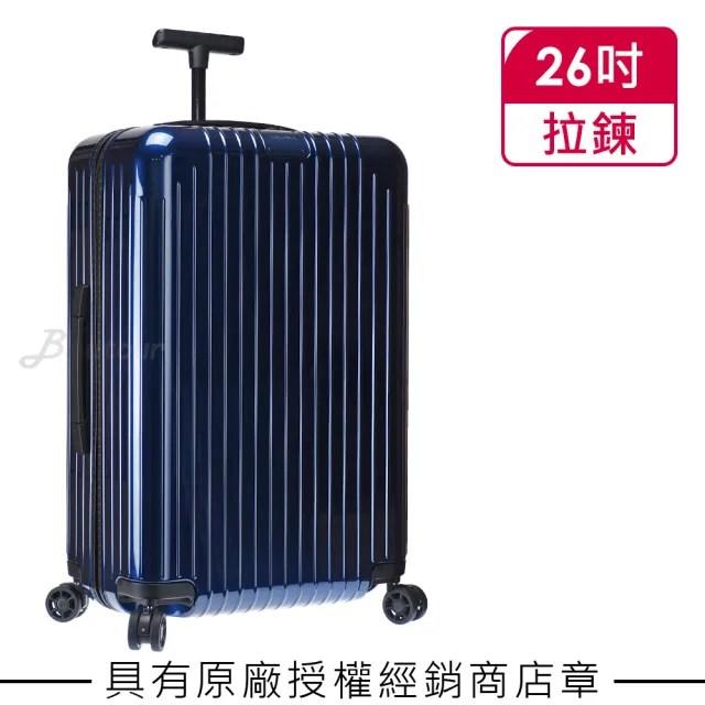 【Rimowa】Essential Lite Check-In M 26吋行李箱 亮藍色(823.63.60.4)