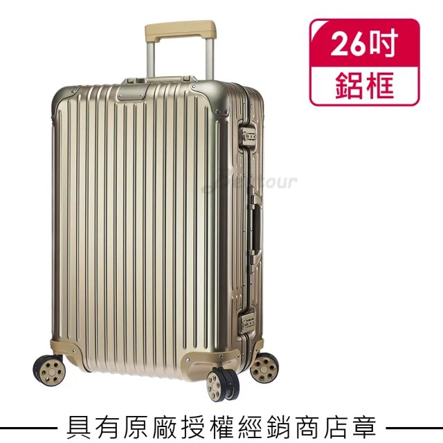 【Rimowa】Original Check-In M 26吋行李箱 金色(925.63.03.4)