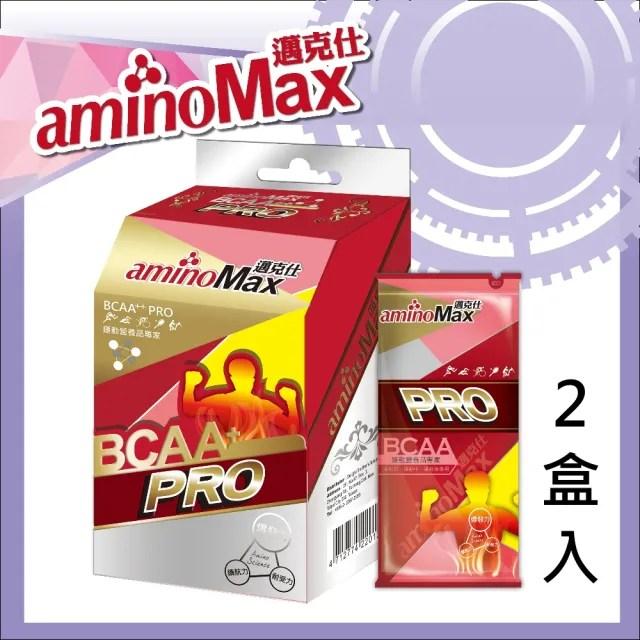 【AminoMax 邁克仕】專業級BCAA支鏈型胺基酸膠囊-PRO 5包/盒 2盒/組(BCAA)