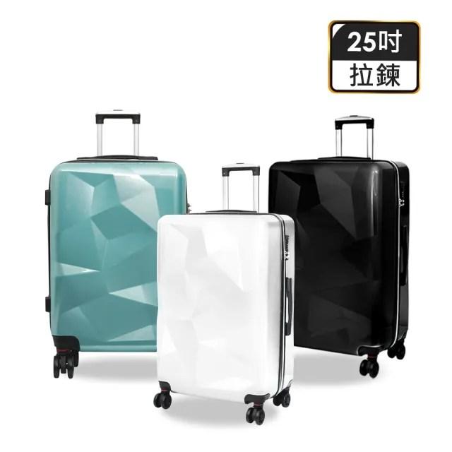 【American Explorer 美國探險家】AE箱 25吋 行李箱 飛機輪 亮面 鏡面 DM7 鑽石箱(多色任選)