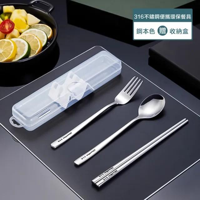 【瑞典廚房】醫療級 316不鏽鋼 餐具組(鋼本色-附贈 收納盒)