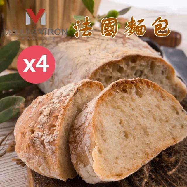 【MOULINS VIRON】100%法國小麥麵包600gX4條(T150有機石磨麵粉)