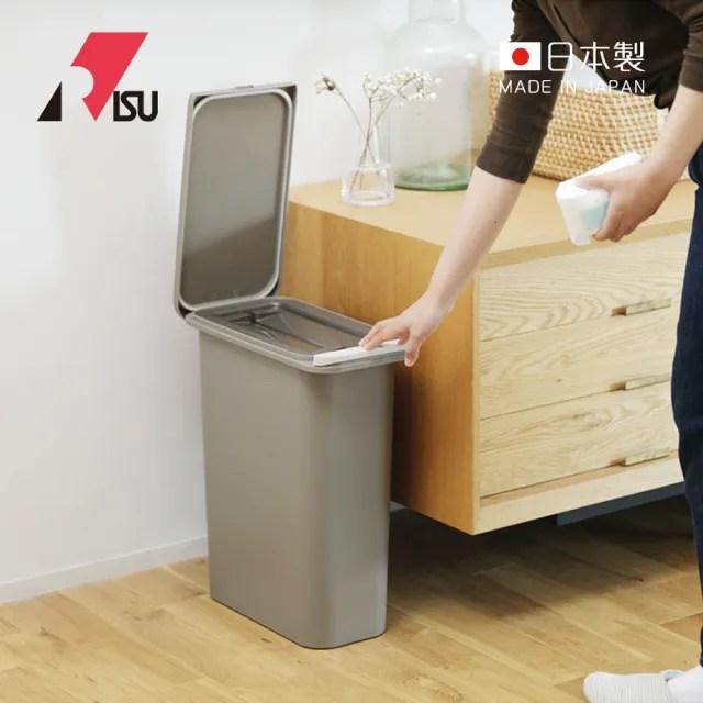 【日本RISU】日本製纖形雙蓋防臭彈蓋式垃圾桶-21L(H&H 無異味 防蟲 尿布 翻蓋 雙層 阻隔臭味)