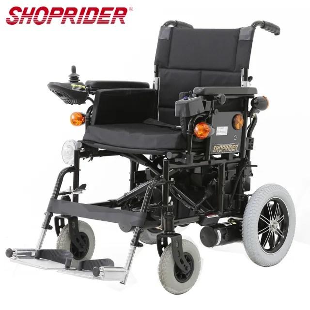 【SHOPRIDER】PHFW-1018必翔電動輪椅(輕巧收折型)