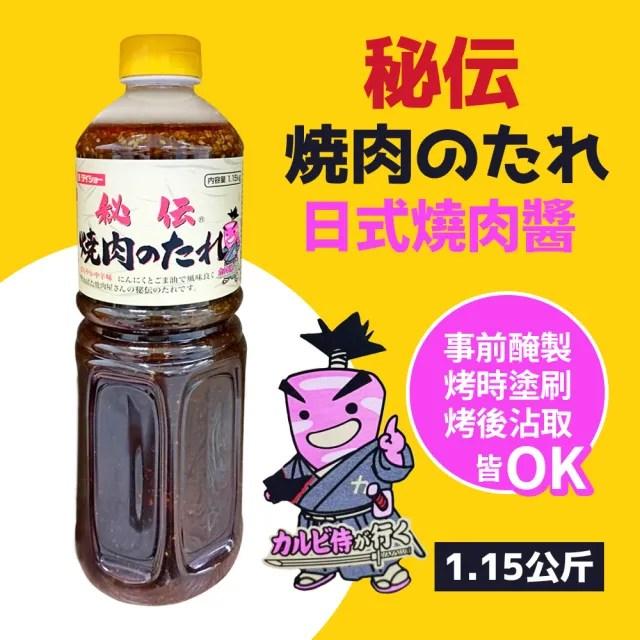 【日本 Daisho】日式燒肉醬(1.15公斤/罐)