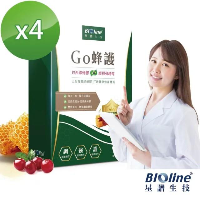 【Bioline 星譜生技】Go蜂護_巴西綠蜂膠防護膠囊[買3送1](30顆/盒x4)