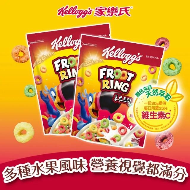 【家樂氏Kelloggs】香果圈320gX2(早餐麥片/穀片/玉米片)