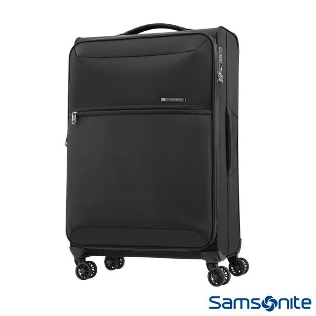 【Samsonite 新秀麗】26吋72H DLX 飛機輪TSA極輕量布面行李箱 多色可選(DC6)