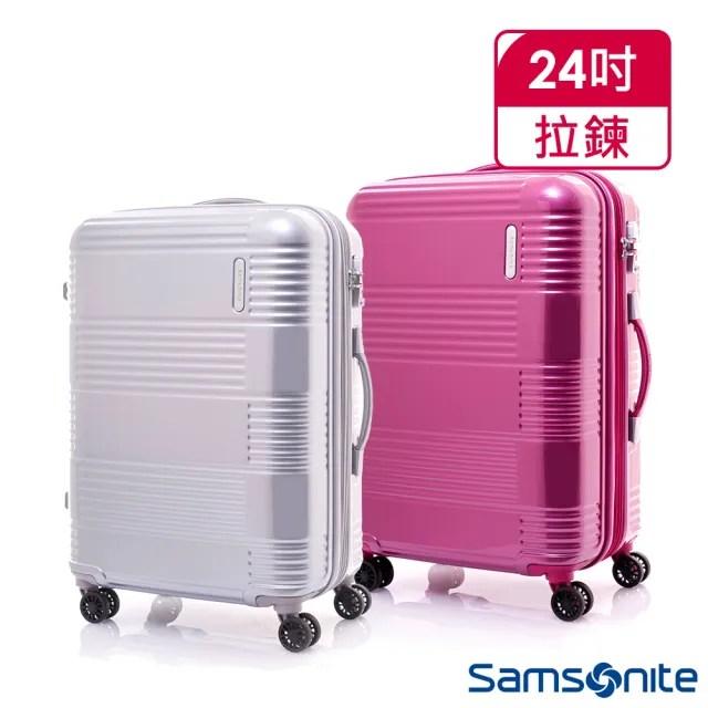【Samsonite 新秀麗】24吋Mazon幾何線條PC可擴充TSA海關鎖行李箱 多色可選(AE6)