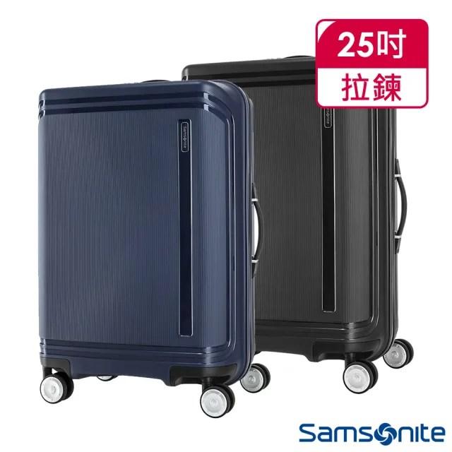 【Samsonite 新秀麗】25吋Hartlan 高質感防潑水PP飛機輪TSA行李箱 多色可選(DX7)