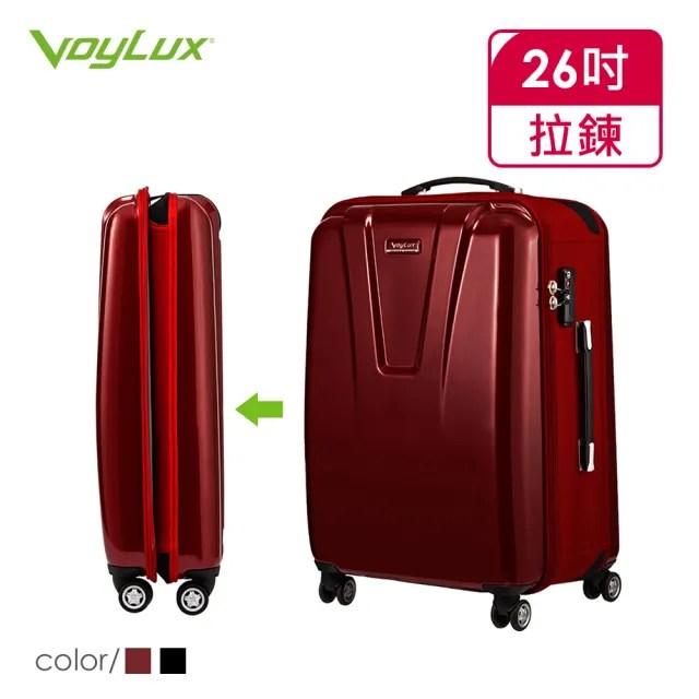 【VOYLUX】VIP系列-26吋硬殼收摺專利八輪摺疊行李箱(38896X)