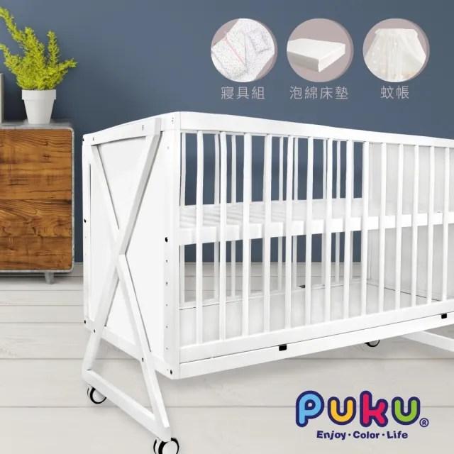 【PUKU 藍色企鵝】Growth成長多功能嬰兒床白色120*65cm(含粉色6件寢具組+床墊+蚊帳)