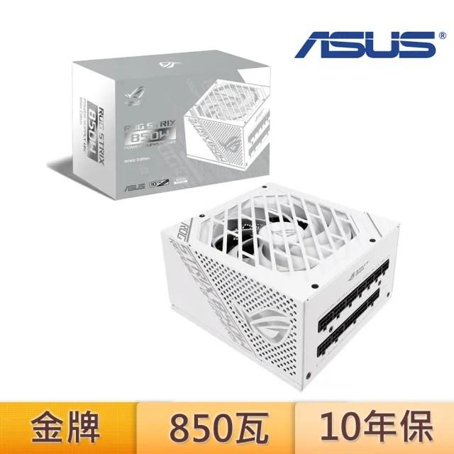 【ASUS 華碩】ROG Strix 850W 金牌 電源供應器(潮競白)