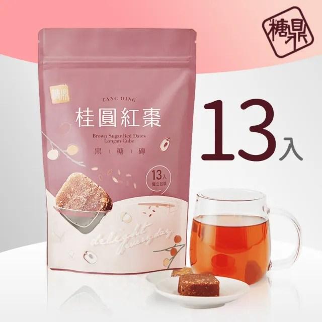 【糖鼎】黑糖桂圓紅棗13顆x3包(30g/顆)