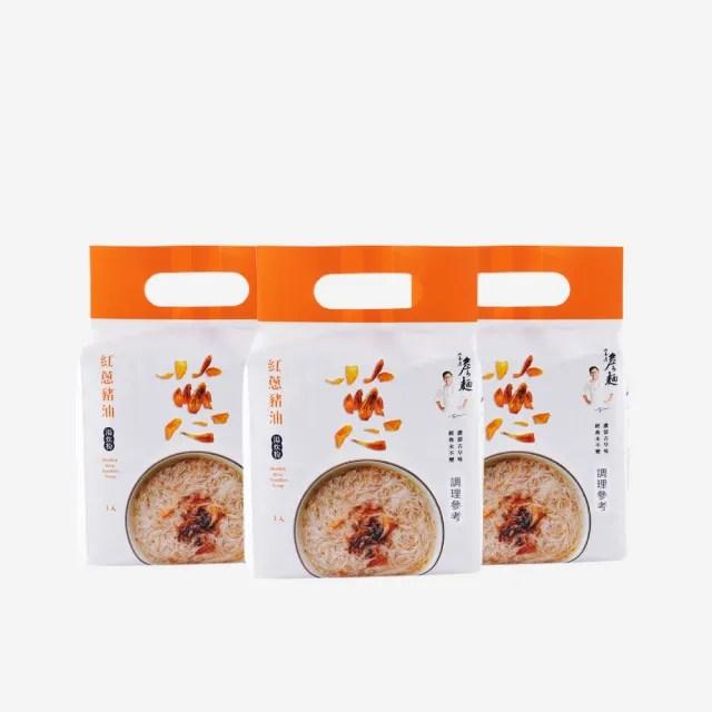 【山喜屋】詹麵-紅蔥豬油湯炊粉超值組(9入/組)