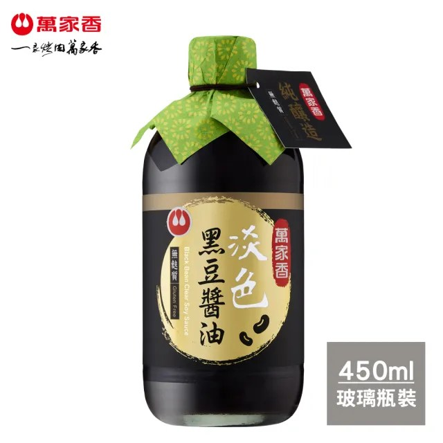 【萬家香-即期品】淡色黑豆醬油450ml(有效期限2022.05.24)