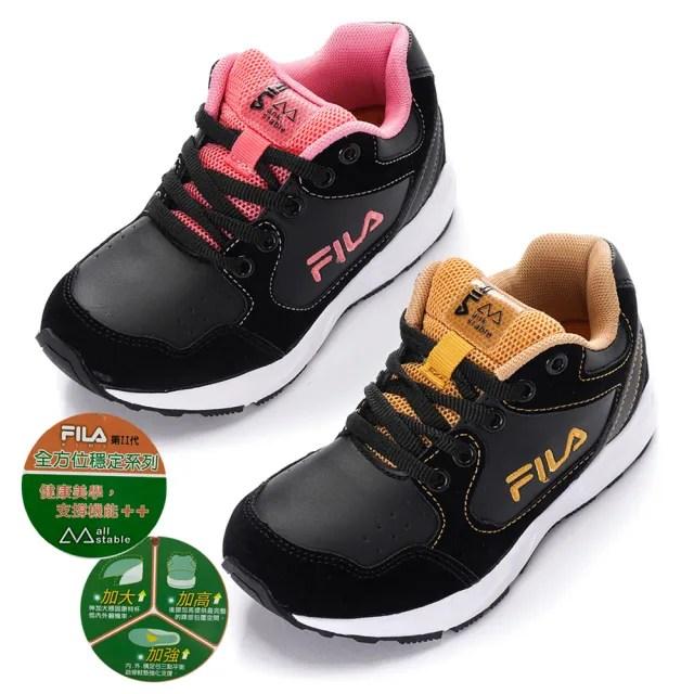 【FILA】KIDS 穩定系列 機能運動鞋 童鞋 支撐鞋墊 康特杯(3-J814V-005 3-J814V-009 兩色任選)