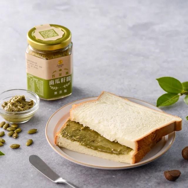 【梅山茶油合作社】苦茶油南瓜籽醬(類似花生醬濃郁又健康)