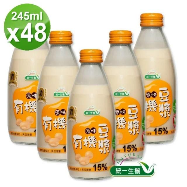 【統一生機】有機原味豆漿2箱組(245mlx24瓶/箱/共2箱)