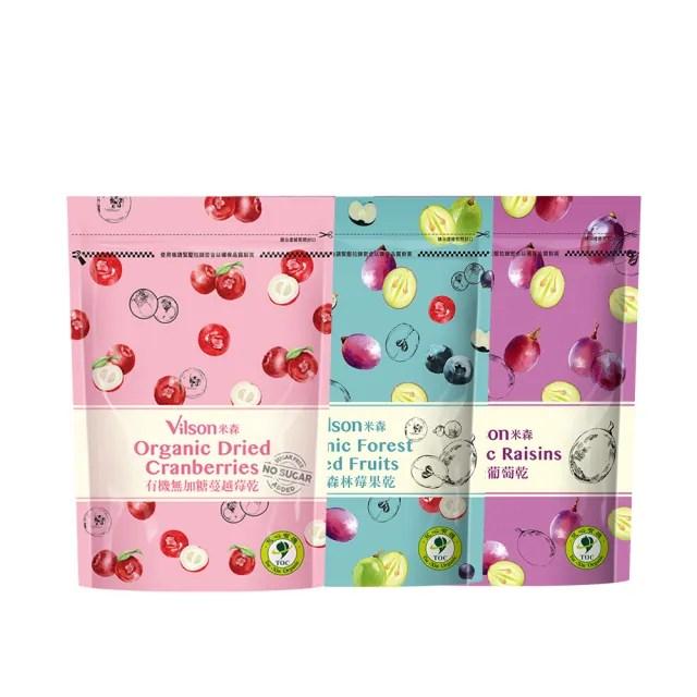 【米森】有機酸甜莓果乾-蔓越莓乾/森林莓果乾/葡萄乾x3入組