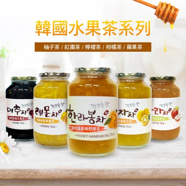 【韓國】傳統水果茶1kg(柚子茶/蘋果茶/檸檬茶/紅棗茶/柑橘茶)