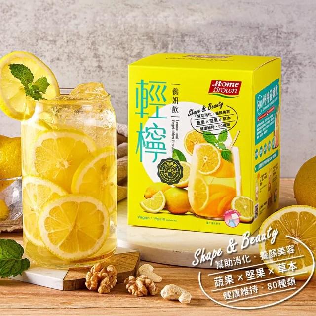 【紅布朗】巴西酵素輕檸養妍飲X1盒(19gX10包/盒)