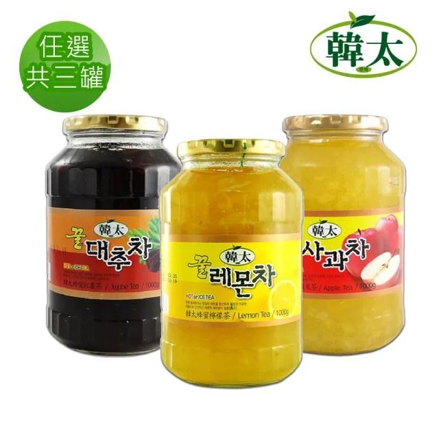 【韓太】韓國蜂蜜沖調茶1kg共3罐任選(柚子/紅棗/蘋果/檸檬/芒果/葡萄柚/生薑)