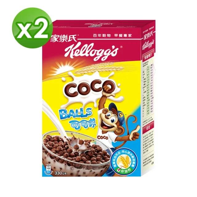 【家樂氏Kelloggs】可可球330gX2(早餐麥片/穀片)