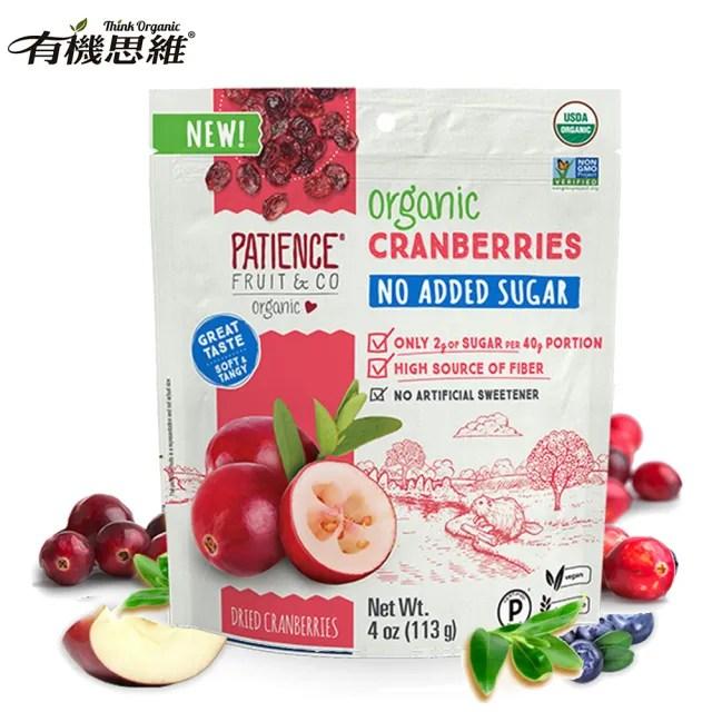 【有機思維】Patience 沛森思 有機無加糖蔓越莓乾(113g)