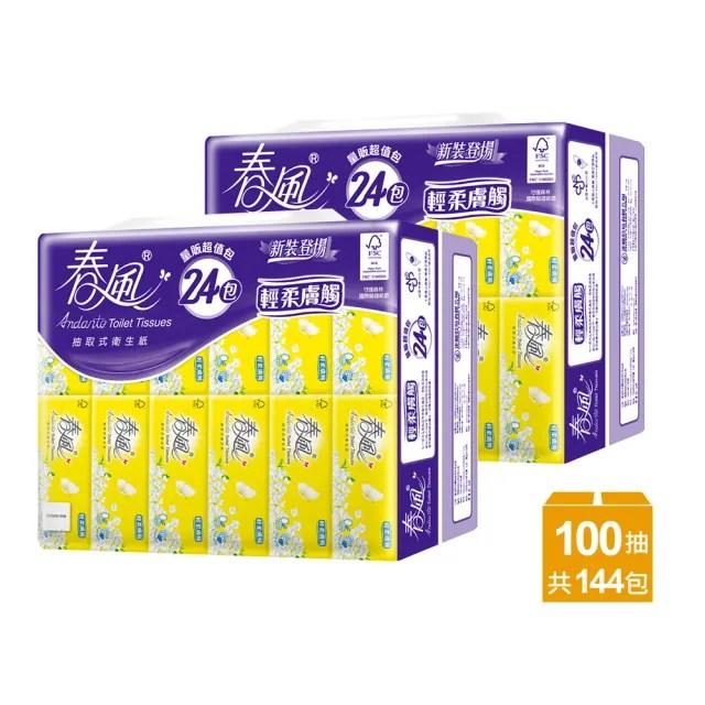 【春風】抽取式衛生紙-輕柔膚觸-100抽*24包*3串*2箱