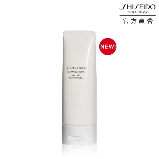 【SHISEIDO 資生堂國際櫃】男人極致洗面乳125ml(男仕保養首選)