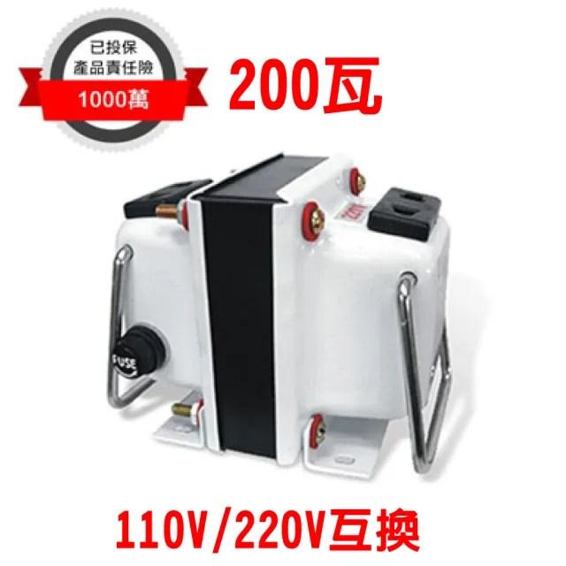 200瓦專業型升降電壓調整器/變壓器(升壓器 降壓器 轉接頭)
