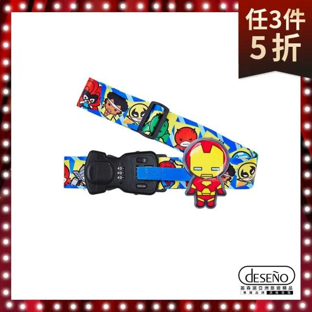 【Deseno】Marvel 漫威英雄Q版秤重行李箱束帶III(多款任選)