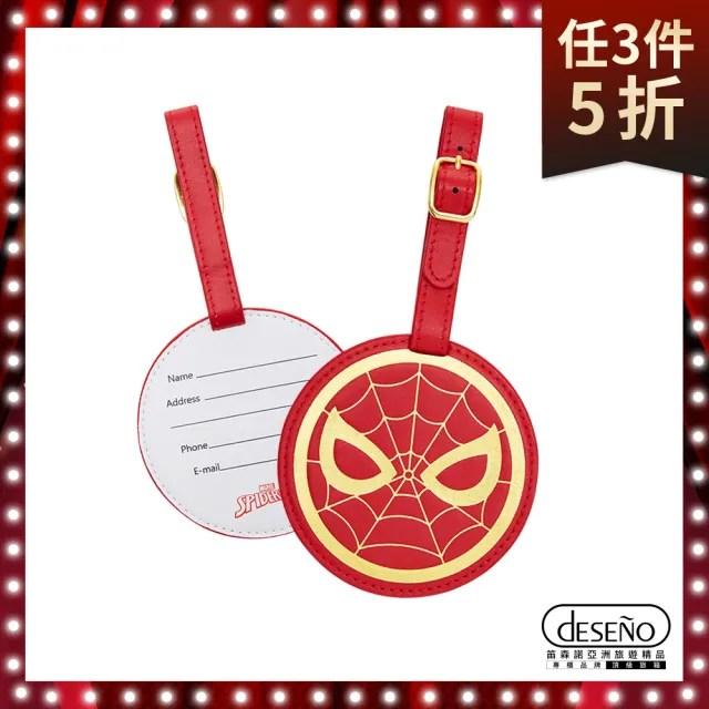 【Deseno】Marvel 漫威復仇者燙金皮革吊牌(紅蜘蛛人)
